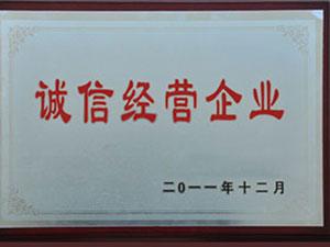 杭州条形码公司资质